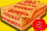 OSB-3 плиты 15 мм со складов в Крыму