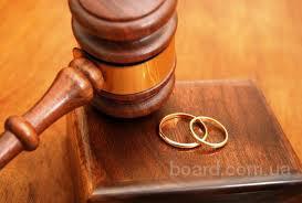 Расторжение брака, взыскание алиментов