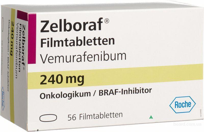 Зелбораф продам Швейцария