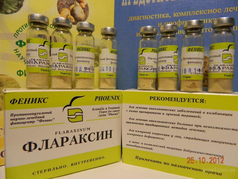лeчение рaка аконитoм, болиголовом, флapаксином
