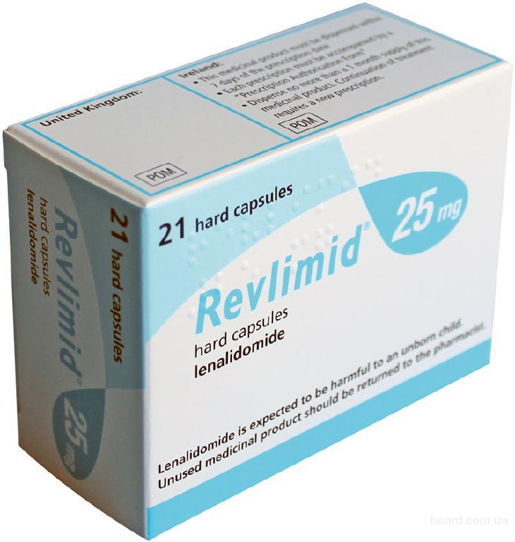 купить Ревлимид  быстро и дешево в наличии и под заказ.
