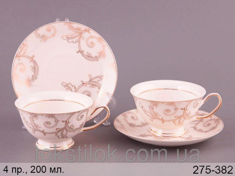 Набор чайный 4 предмета Вензель
