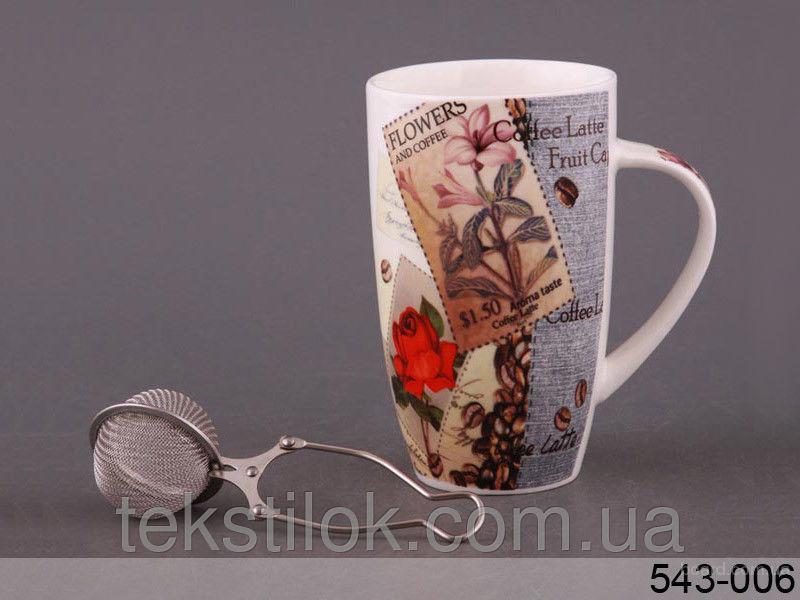 Кружка с фильтром Кофе 500мл