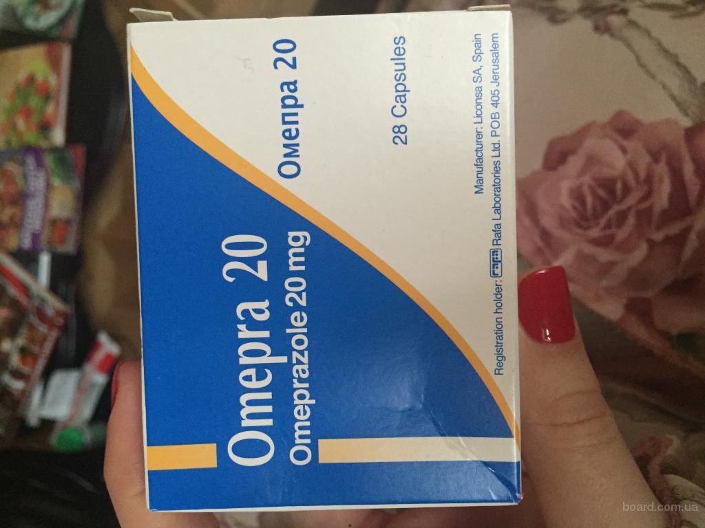 Срочно продам оригинальный израильский препарат Omepra 20 mg !
