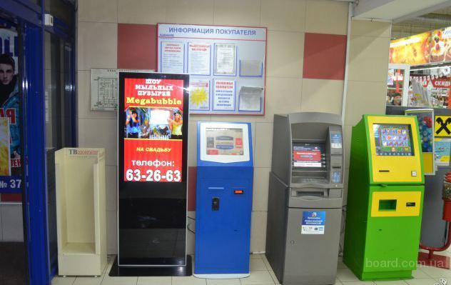 Новый доступный современный и прибыльный бизнес.