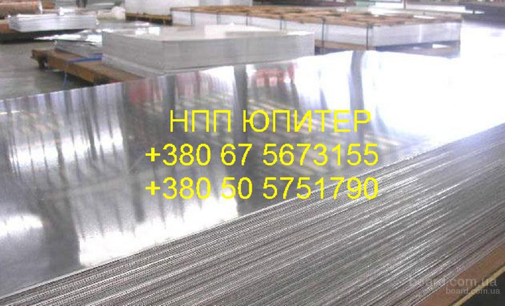 Ст.ХН60ВТ(ЭИ868,эи868вд)лист (2-120мм,ГОСТ5632 - 72 )