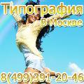Световые короба в Москве Лайтбоксы Жулебино Roll Up на Выхино наклейки в Вешняках Стенды в Косино