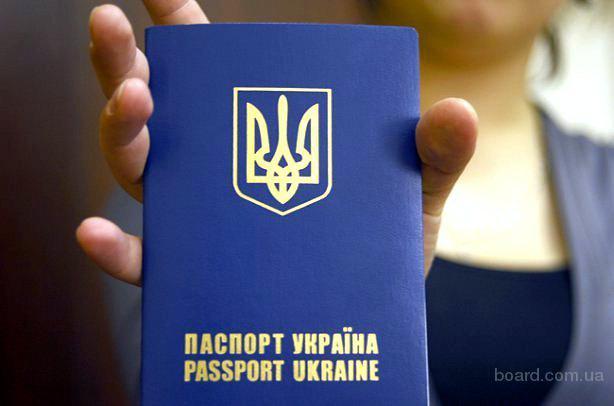 """Визовый Центр """"Виза-Свит"""" предоставляет услуги по туризму Киев"""