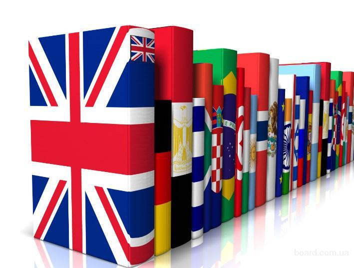 Concord Centre - курси іноземних мов, бюро письмового та усного перекладу Київ