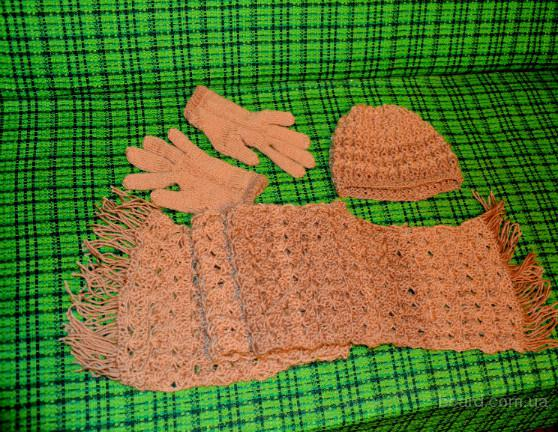 Комплект: шарф+шапочка+перчатки
