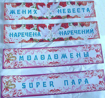 Наклейка на авто Киев