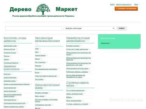 Рынок деревообрабатывающей промышленности Украины и Европы. Покупка продажа.