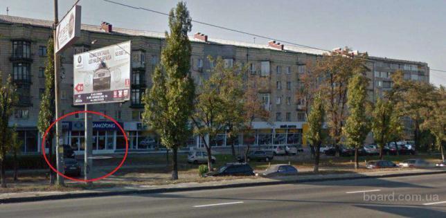 Офис Харьковское шоссе, 18 евро