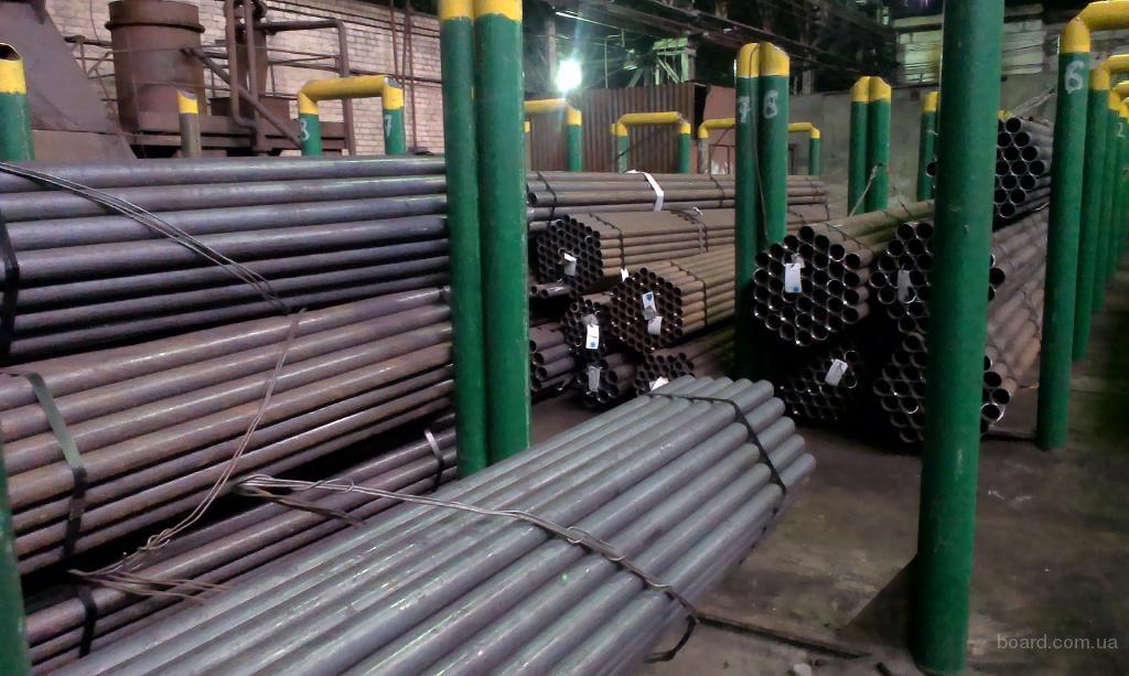 Трубы ГОСТ 8732 со склада в Днепропетровске