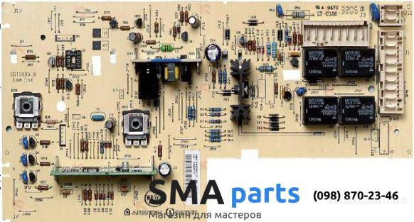 SMA.parts Модуль Indesit Ariston Merloni LOW-END