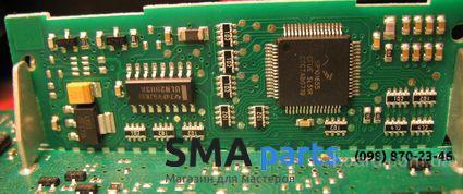 SMA.parts Субмодуль Arcadia с процессором