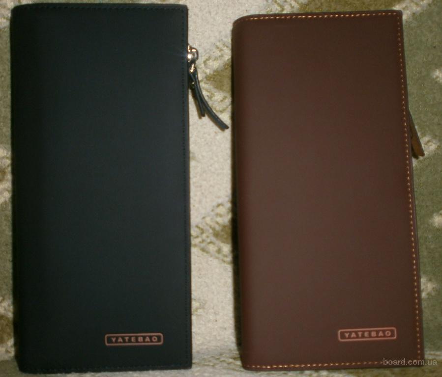 Мужской кошелёк, портмоне - клатч Yatebao копия Bogesi