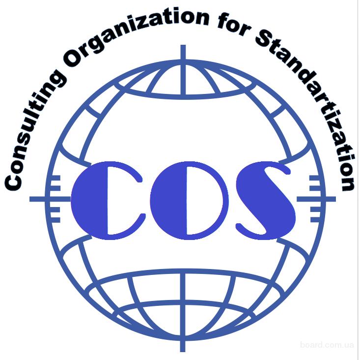 Разработка ТУ, разработка и внедрение ISO, сертификаты на продукцию