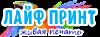 Печать фотографий на холсте с доставкой в Киеве