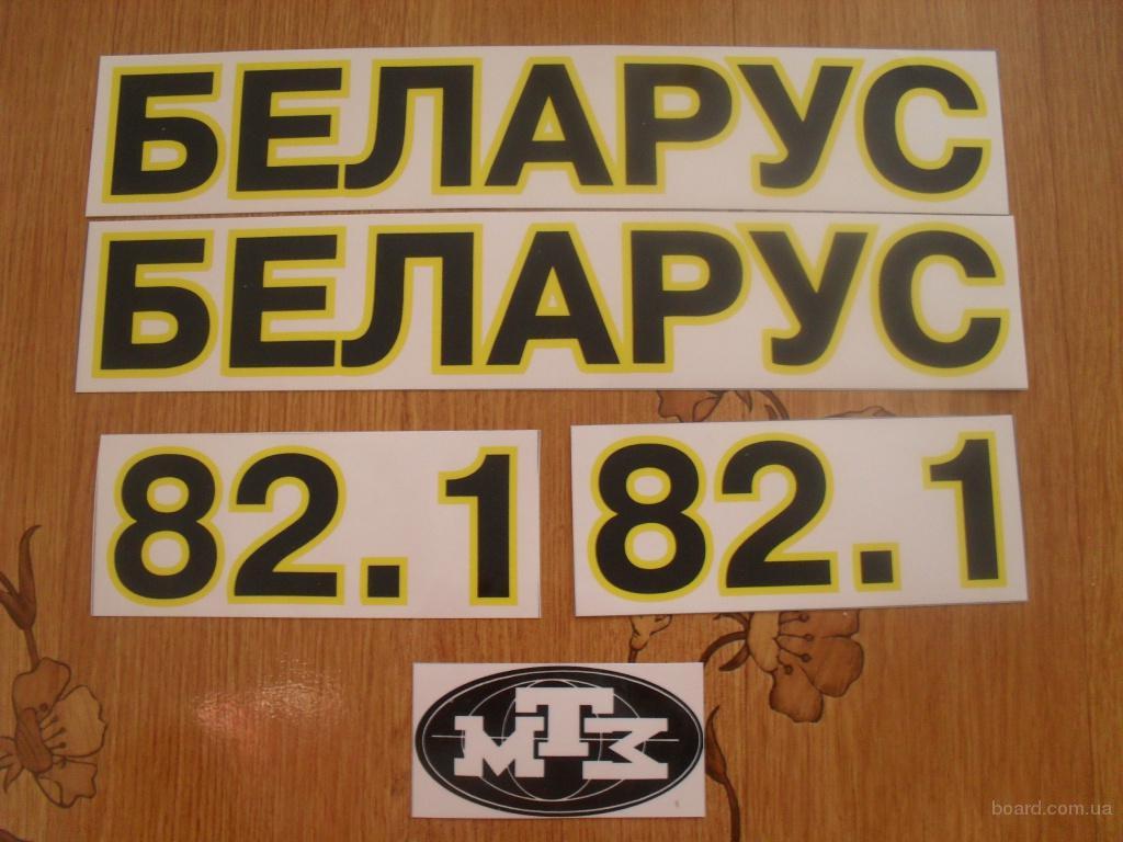 Капот для трактора мтз в Украине. Сравнить цены, купить.