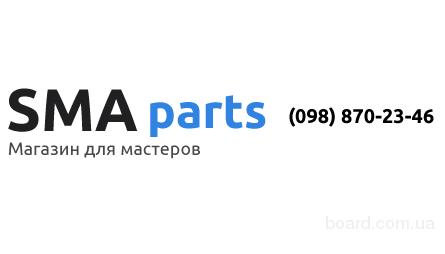 SMA.parts