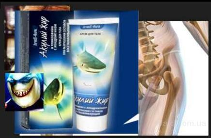 Крем Акулий Жир против боли в суставах
