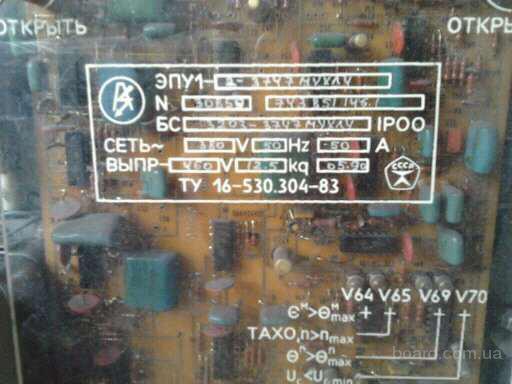 Продам тиристорный привод ЭПУ 1-2