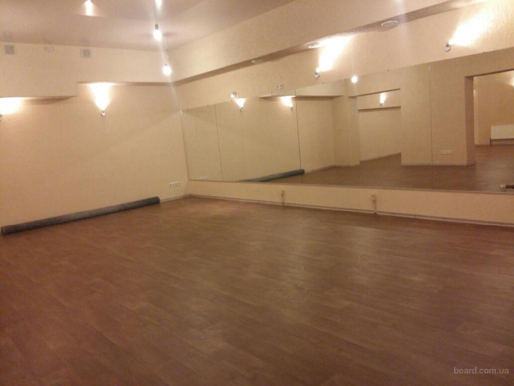 Аренда 2-х залов для танцев,семинаров, йоги, тренингов от 80 грн