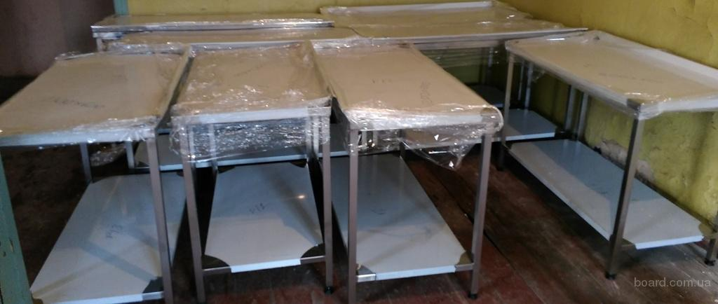 Продажа разделочных столов для общепита