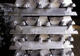 Чушка алюминий АК-9