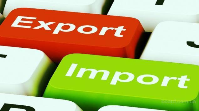 Экспорт, импорт, ведение ВЭД, ВЭД-аутсорсинг, сопровождение сделок ВЭД, брокерские услуги, логистика.