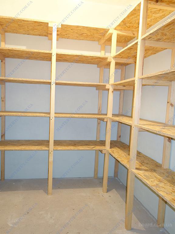 Продам недорого деревянный стеллаж в кладовую или гараж