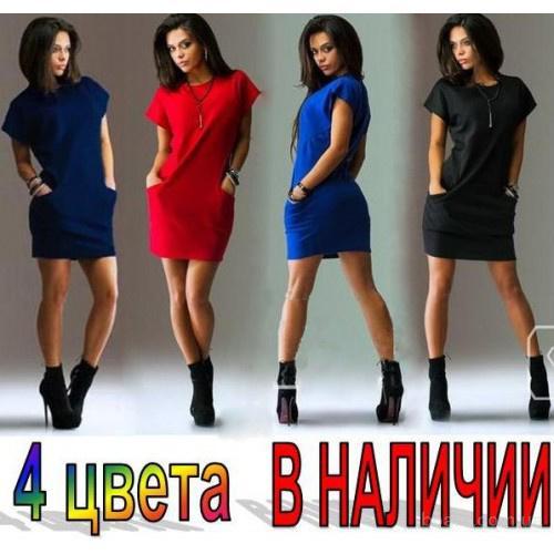 Женское платье Код 010