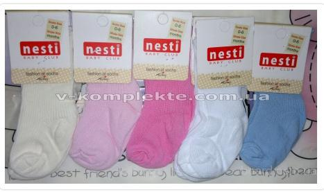Носки для новорожденных оптом