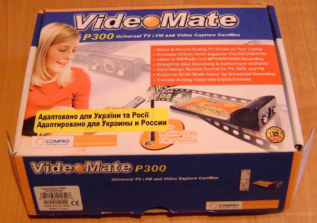 PCMCIA TV- и FM-тюнер, плата видеозахвата