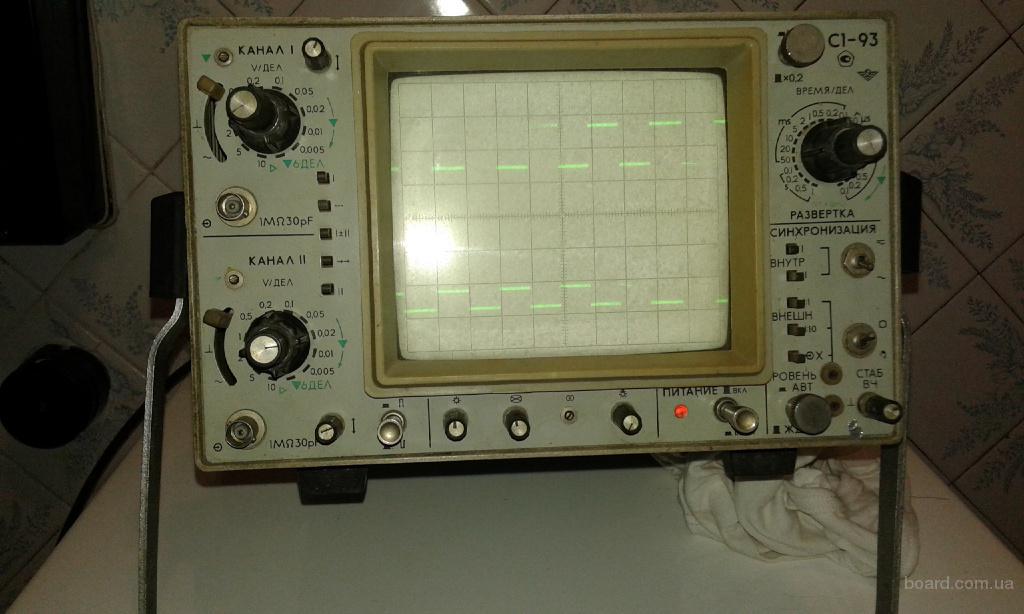 Продаю двухлучевой осциллограф С1-93