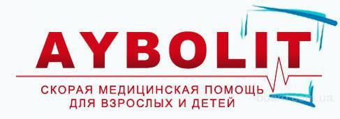 Айболит - перевезти больного из Бердянска в Киев, в Днепропетровск, в Харьков, в Черкассы