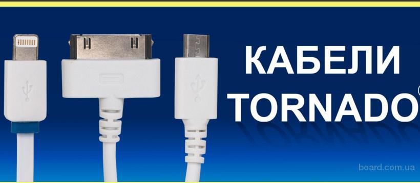 Зарядные устройства, аккумуляторы, кабели tornado, гарнитуры, наушники мр3