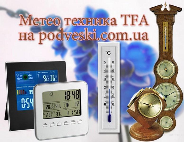 Термометры, гигрометры, барометры от немецкой ТМ TFA Dostmann