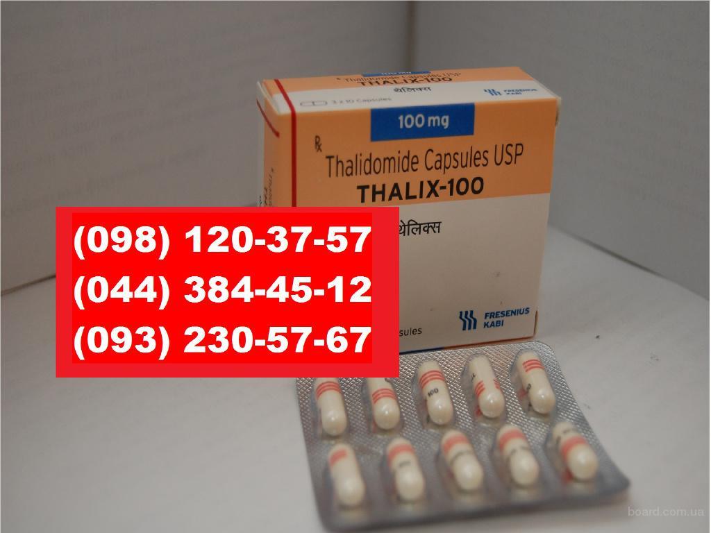 Талидамид      100 мг   (Таликс 100) кап. п/о №30 (аналог Мирин).  Фрезениус Каби Онколоджи ЛТД , Индия