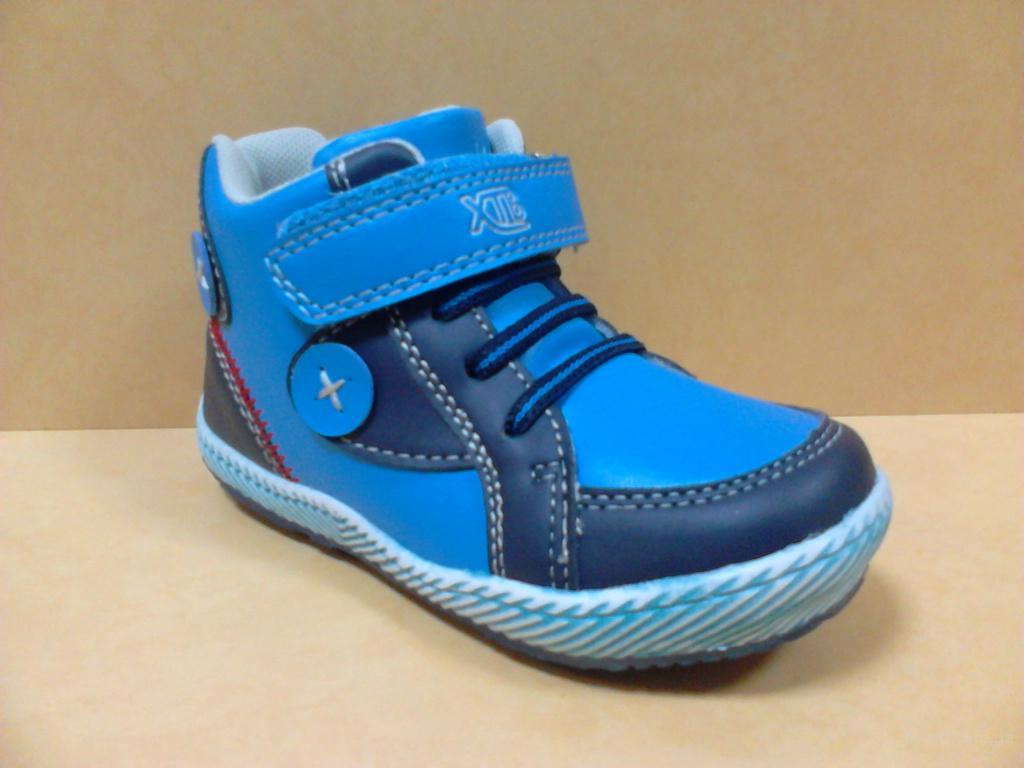 Демисезонные ботинки, новая модель р 25-29