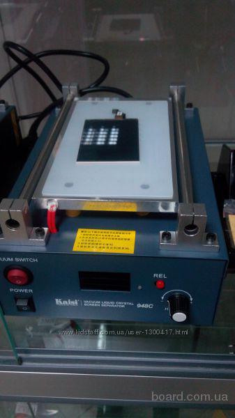 Сепаратор вакуумный для замены стекол Kaisi KS-948c  Сепаратор вакуумный для замены стекол Kaisi , Универсальные, Оборудование для ремонта   Подбор а