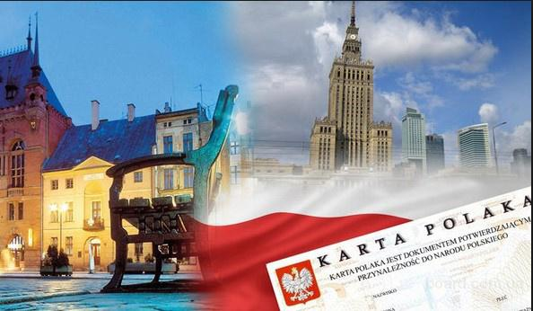 Постановка на очередь в посольство Польши. Обучение, работа, курсы. Подтверждение корней Польши. Апелляция по отказе на визу! Карты поляка