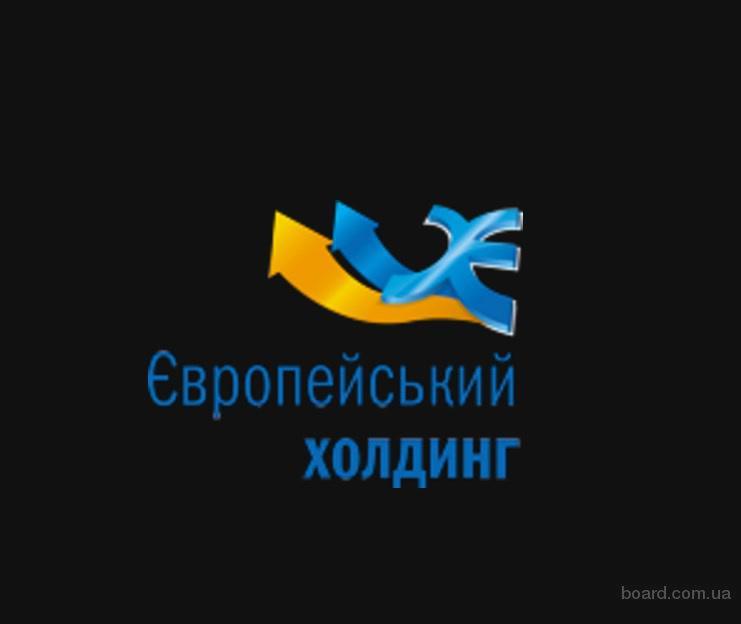 Работа за границей, Помощь при открытии визы. Киев