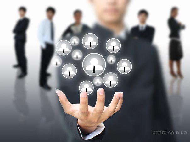 Бесплатная регистрация предприятия в бизнес каталоге Украины