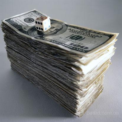 Я предлагаю быстрый кредит!!!!