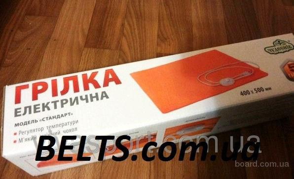 Киев.Грелка - электрическая простынь 40 * 50 см. С терморегулятором