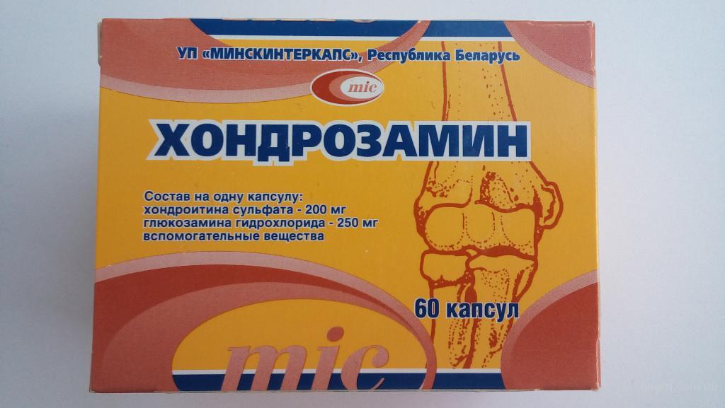 Хондрозамин капсулы №60 (хондроитин+глюкозамин) (Беларусь) купить в Украине цена 199грн.