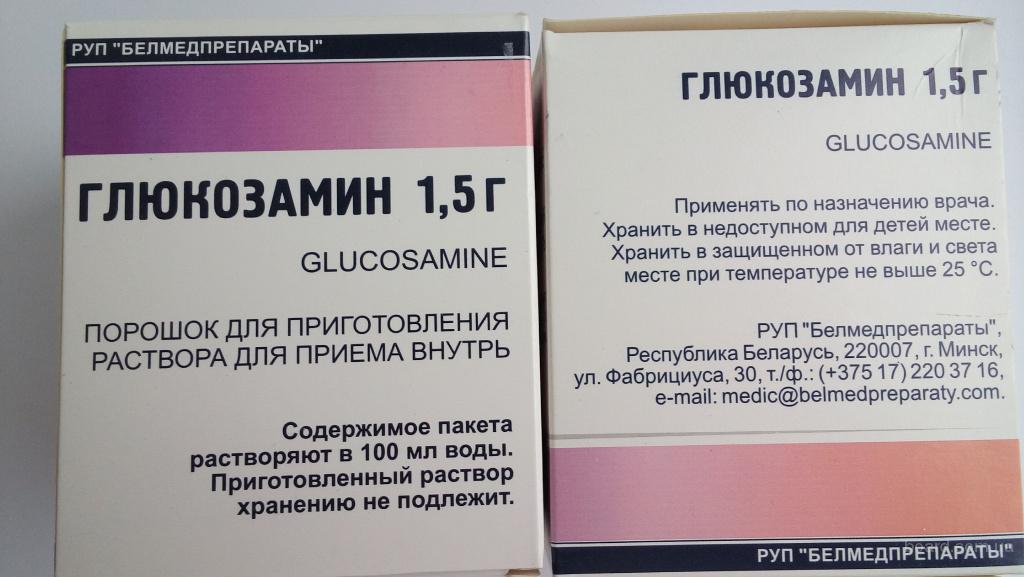 """Белорусский Глюкозамин порошок для приема внутрь (1,5 г. в пакетах №20) - полный аналог итальянская """"Дона"""" купить в Украине цена 299грн."""