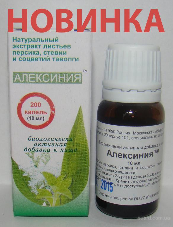 Алексиния поднимает иммунитет и улучшает качество жизни